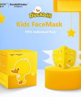 kids-face-mask-duckbill