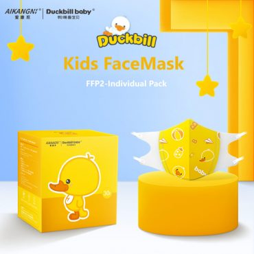 kids-face-mask-duckbill-title