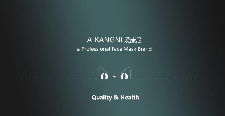surgical mask professional brand