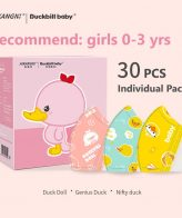 Kids Face Mask for Girls Age 0-3