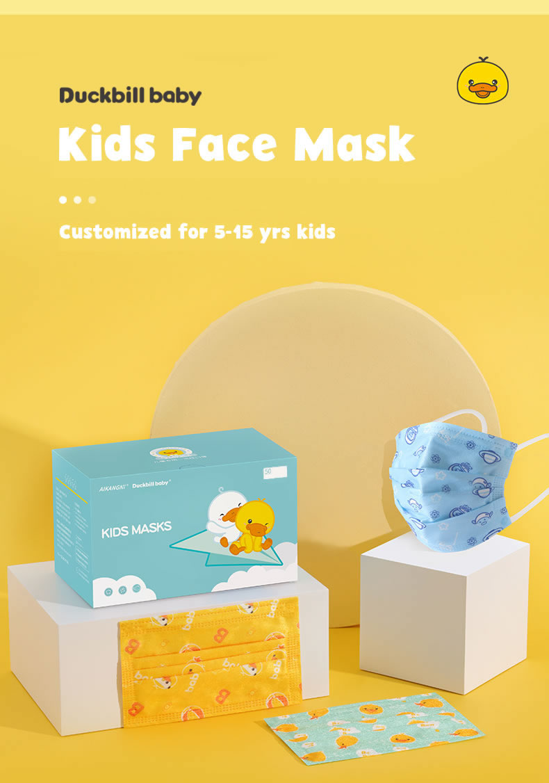 Kids-Face-Mask-2xx