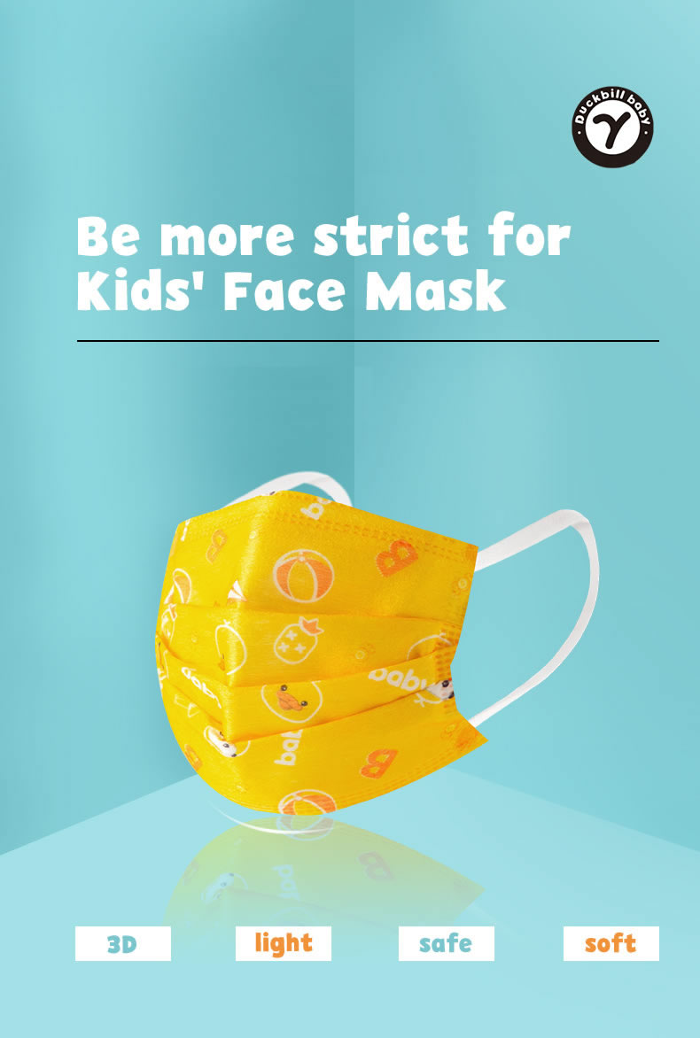 Kids-Face-Mask-3xx