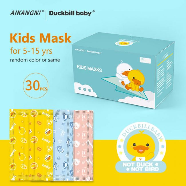 Kids-Face-Mask-6xx