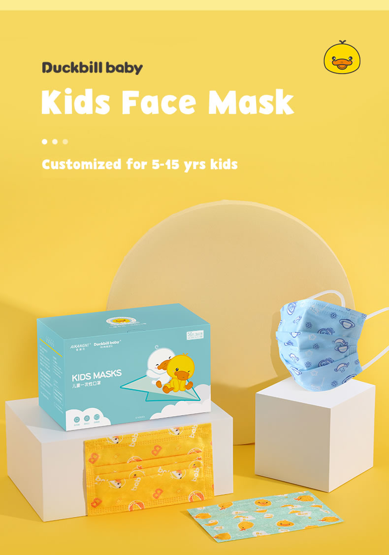 disposable-kids-face-mask-5-15-yrs