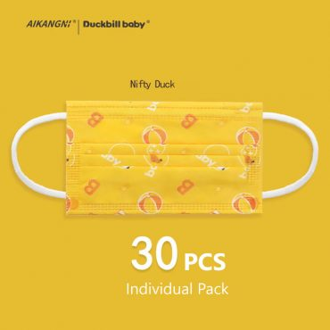 disposable-kids-face-mask-5-15-yrs-yellow